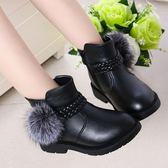 女童靴子兒童單靴公主馬丁靴小女孩加絨短靴棉鞋