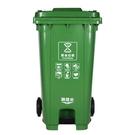 戶外分類垃圾桶240L環衛腳踩腳踏式大號商用帶蓋室外大容量垃圾箱 夢幻小鎮「快速出貨」