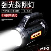 神火強光手電筒可充電超亮遠射5000多功能家用戶外工作探照手提燈