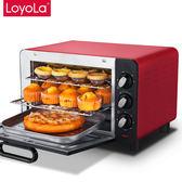 電烤箱 多功能電烤箱 家用自動 烘焙迷妳小型烤箱 igo 歐萊爾藝術館
