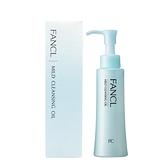 FANCL芳珂 淨化卸妝油 120ml (一般版)
