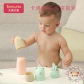 嬰兒指甲剪套裝寶寶指甲鉗新生兒專用防夾肉指甲刀嬰幼兒安全剪刀 全館滿額85折