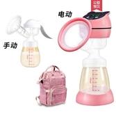 吸奶器德國吸奶器電動一體式自動吸奶器手動擠奶電動吸乳正品靜音LX新品