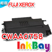 FUJI XEROX CWAA0758 環保碳粉匣一支(※含晶片卡,更換時需使用) 【適用】3100MFP/3100