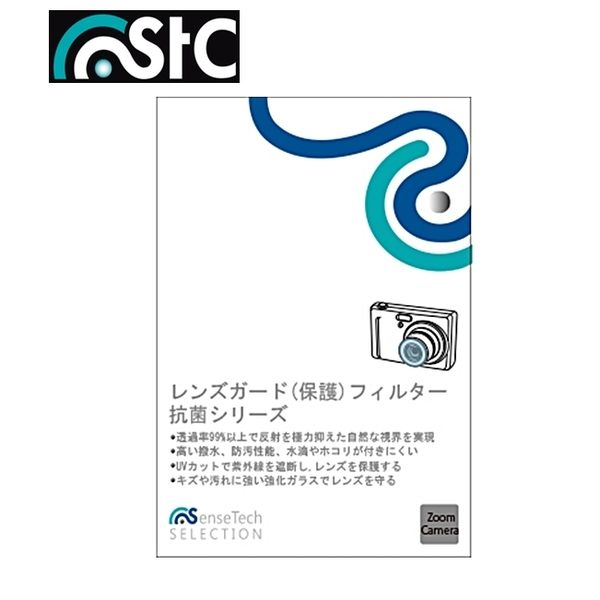又敗家@台灣STC多層膜防刮抗污32mm濾鏡MC-UV濾鏡32mm保護鏡MCUV濾鏡,可上Freemod半自動鏡頭蓋X-CAP2鏡蓋