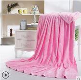 老式毛巾被純棉 夏季雙人單人加厚毛巾毯全棉空調被兒童學生蓋毯 igo