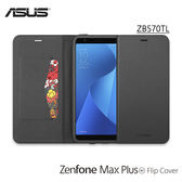 ◇ASUS ZenFone Max Plus (M1) ZB570TL X018D 原廠側掀皮套 Flip Cover 原廠皮套 保護套 手機套