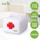 【Fullicon護立康】3公升萬用醫藥急救箱 收納箱 (小) FB002