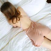 性感睡衣女夏火辣成人薄款騷情趣睡衣短網紗吊帶睡裙情調秋冬季  一米陽光