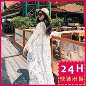 梨卡★現貨 - 韓版度假沙灘防曬外套長袖顯瘦鉤花蕾絲比基尼罩衫長版薄外套C6236