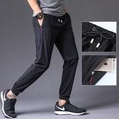 運動褲男士夏季薄款寬鬆黑色校服秋季長褲速干梭織休閒冰絲褲子男  降價兩天