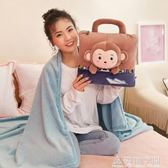 抱枕被子兩用靠枕摺疊毯法蘭絨汽車內用靠墊辦公室午睡枕頭空調被 名購居家