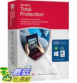 [106美國直購] 2017美國暢銷軟體 McAfee 2016 Total Protection Unlimited Devices, Key Code