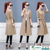 春秋季風衣女2018新款韓版中長款端莊大氣薄款過膝外套潮洛麗的雜貨鋪
