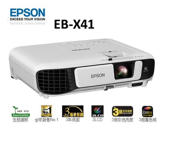 新竹投影機專賣店【贈高畫質HDMI】EPSON EB-X41 商務應用會議 高亮度XGA投影機