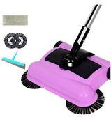 手推式掃地機家用吸塵器無線手動自動掃拖地壹體機懶人魔掃把神器 法布蕾輕時尚igo