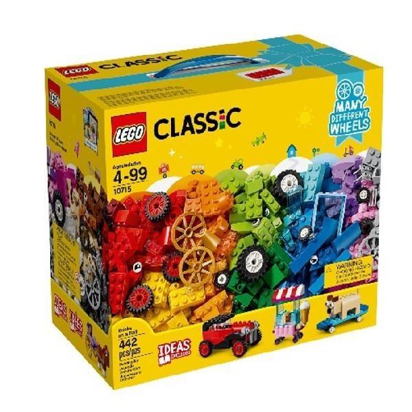【南紡購物中心】【LEGO 樂高積木】經典基本顆粒Classic系列 - 滾動的顆粒10715