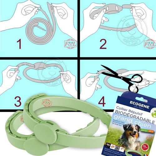 【培菓平價寵物網 】法國ECOGENE E可淨》天然驅蟲系列大型犬用驅蟲項圈-75cm
