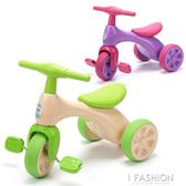益米兒童腳踏車學步車1-3-2-6歲大號兒童車子寶寶幼童三輪車童車-Ifashion IGO