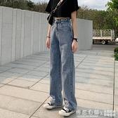 2020年新款夏季薄款牛仔褲女高腰顯瘦直筒寬鬆泫雅闊腿垂感拖地褲 怦然心動