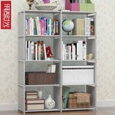 書架 簡易書架學生組裝書柜多功能置物架組合加固儲物收納柜 巴黎春天