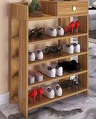 多層鞋架簡易經濟型家用多功能宿舍門口防塵鞋架收納架小鞋櫃組 igo 摩可美家