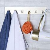 浴室衛生間掛毛巾架子吸盤式毛巾架無痕貼免打孔防水廚房掛鉤掛架  igo 晴光小語