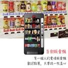 [C11 軟殼] Sugar 糖果 C11 手機殼 外殼 保護套 自動販賣機