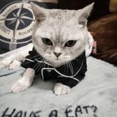 寵物衣服秋冬裝貓咪衣服英短藍貓暹羅貓無毛貓小貓幼貓秋冬季服飾 米希美衣