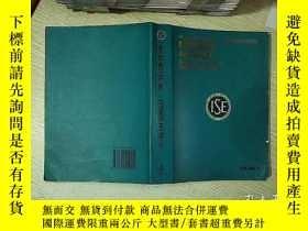 二手書博民逛書店46th罕見ISE MEETING 1995 EXTENDED ABSTRACTS VOL.2 第46屆ISE會議