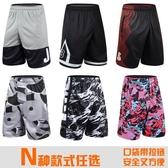 籃球褲 籃球褲男短褲跑步健身訓練五分褲夏季過膝透氣運動短褲薄款寬松