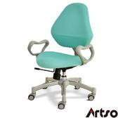 【Artso亞梭】飛炫椅-DIY商品/兒童成長椅/預防駝背脊椎側彎/網路專賣
