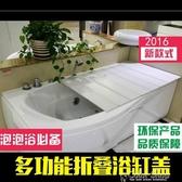 浴缸架加厚浴缸蓋折疊式保溫蓋半身浴泡泡浴洗澡盆蓋板洗澡架浴缸置物架 color shop YYP