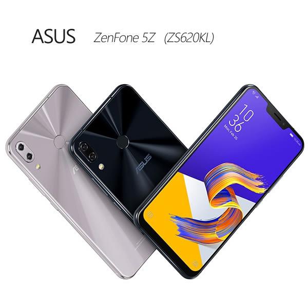 ASUS Zenfone 5Z (ZS620KL) 6G/128G 旗艦手機~
