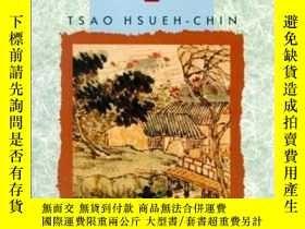 二手書博民逛書店1958年出版,Tsao罕見Hsueh-Chin著《紅樓夢》,軟