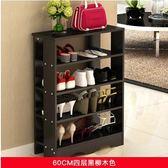 鞋架簡易多層創意置物架防塵收納架大容量經濟型家用鞋櫃鞋架組裝igo    韓小姐