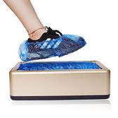 鞋膜機 全自動鞋套機家用一次性鞋套鞋膜機器智能踩腳套盒套鞋機 莎瓦迪卡