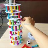比薩塔層層疊疊高平衡益智力玩具手眼協調親子互動專注力早教桌游  瑪奇哈朵