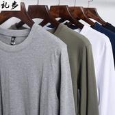 長袖T恤男 純棉男士長袖t恤男裝秋春季打底衫秋衣上衣服純色圓領針織衫上衣『快速出貨』