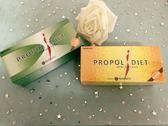 【PROPOL DIET】魔芋速崩糖切錠40錠/盒  (黃色盒)全新封膜 效期 2019.07【淨妍美肌】