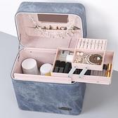 化妝箱 化妝包便攜大容量學生韓版化妝箱手提化妝品收納盒桌面首飾隨