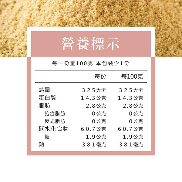 【味旅嚴選】|甜茴香粉|小茴香粉|Fennel Seeds Powder|茴香系列|100g