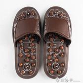 按摩拖鞋磁療玉石穴位足底足療鞋室內家用防滑涼拖鞋男女按摩鞋 西城故事