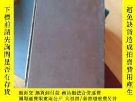 二手書博民逛書店應用力學罕見普渡大學 英文原版 applied mechanic