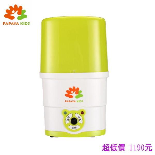 *美馨兒*PAPAYA KIDS 二合一溫奶蒸氣消毒鍋(MVS160002) 1190元