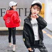 女大童短款外衣韓版女童裝中大童兒童洋氣夾克孩子公主潮外套 晴天時尚館