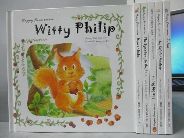 【書寶二手書T2/少年童書_OUA】Julius_Witty Philip等_6本合售_中英對照