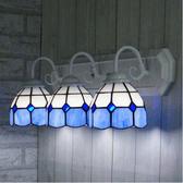 設計師美術精品館地中海蒂凡尼多頭壁燈 浴室鏡前燈 玄關燈 3頭鐵藝壁燈