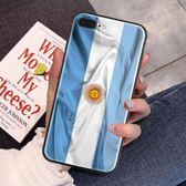 2018世界盃 手機殼蘋果玻璃殼
