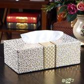 (超夯免運)面紙盒 高端皮質紙巾盒歐式家用抽紙盒時尚創意紙抽盒車用抽紙盒皮